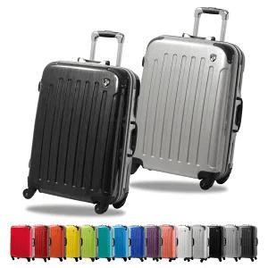 グリフィンランド スーツケースPC7000