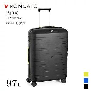 ロンカート BOX JP SPECIAL