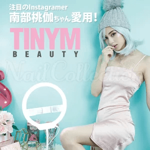 TinyM BEAUTY NAILER(TM-1)