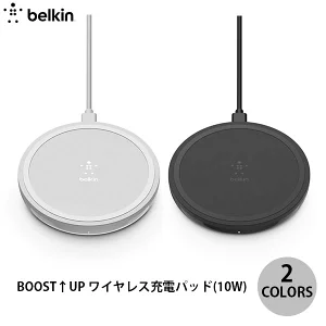 Belkin BOOST UP ワイヤレス充電パッド