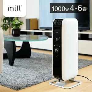 山善 MillオイルヒーターYAB-H1000TIM