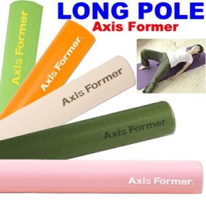 Axis Former ロングポール