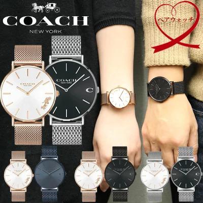 COACH コーチ ペアウォッチ cc-pair02