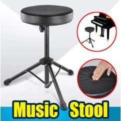 Folding Chair Guitar Chords Stand Test Elderly 10x Cf712 Music Keyboard Drum Stool Rock