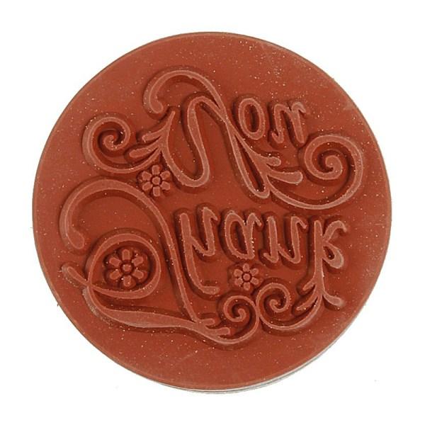 Wooden Rubber Stamp Round Shape Handwriting Wishes Craft