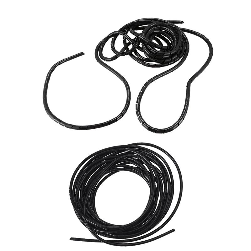 2 Pcs Polyethylene Flexible Spiral Cable Wire Wrap Tube