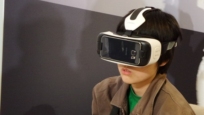 Samsung Gear VR with Galaxy S6