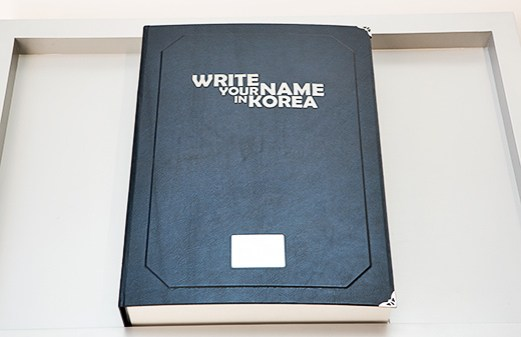 The Write Your Name in Korea Book