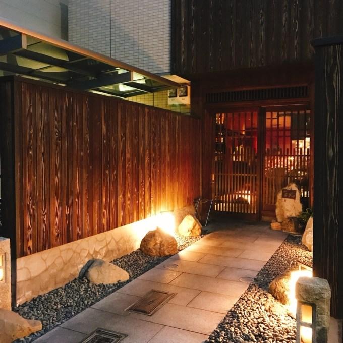京都駅からすぐ大人の隠れ家ランチ宮武さん
