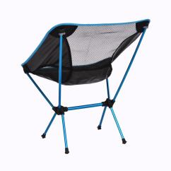 Fishing Chair Rucksack Desk Booster Cushion Portable Folding Camping Stool Seat 43backpack For