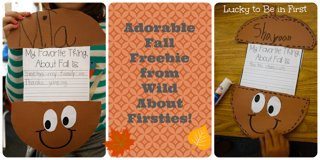 Fall Art Project for 1st Grade | Lucky to Be in First