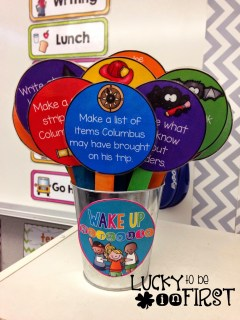 Wake Up Workouts! Get your kiddos brains going with a variety of activities to get them thinking!