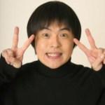引用元:http://www.maseki.co.jp/