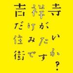 引用元:http://www.tv-tokyo.co.jp/