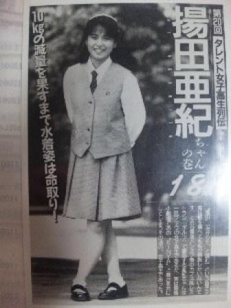 引用元:引用元:http://profile.ameba.jp/