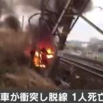 安城市で列車と車の衝突があった場所はどこ?事故の原因やネットの反応は?
