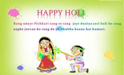 Happy Eco Friendly Holi Slogans Best Lines Poster Banners