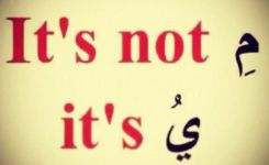 Its Not Me Its You Lol Arabic Alphabet