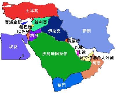 中東的地圖_中東地圖高清中文版_淘寶助理