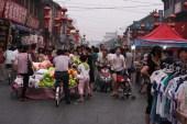 Old city, Luoyang, Henan