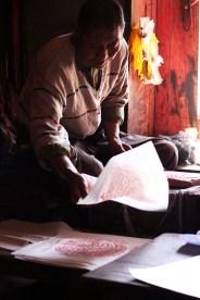 Bakong Scripture Printing Lamasery, Dege, NW Sichuan