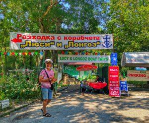 Entrance to boat trips on river Kamchia, Bulgaria