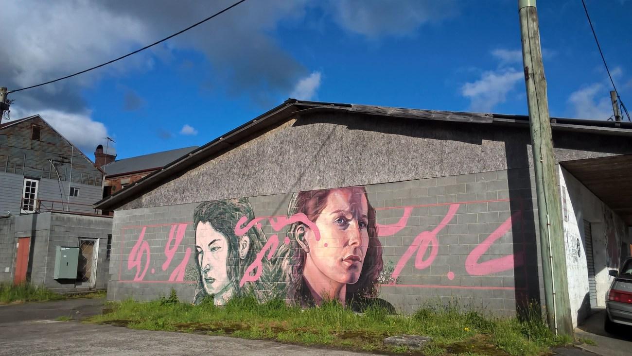 queenstown streetart su casa