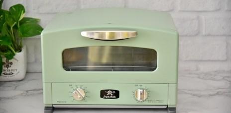 日本千石阿拉丁烤箱開箱&阿拉丁烤箱食譜分享/瞬熱不需預熱料理更美味快速