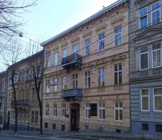 Вулиця Соломії Крушельницької. Тут в домі № 23 Станіслав Людкевич мешкав з 1921 по 1931 рр. Фото 2020 р.