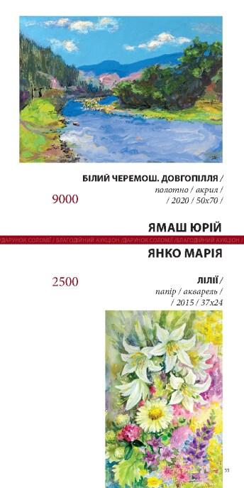 AUKTION print NEW-033