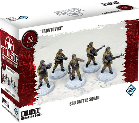 USS Battle Squad