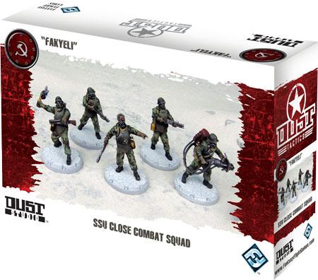 USS Close combat Squad