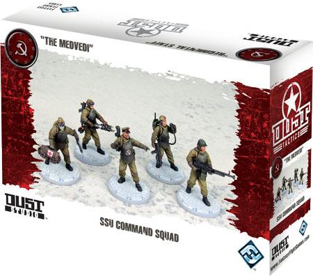 USS Command Squad