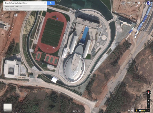 Edificio de la USS Enterprise en Google Maps