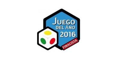 Logotipo de los nominados al jda 2016