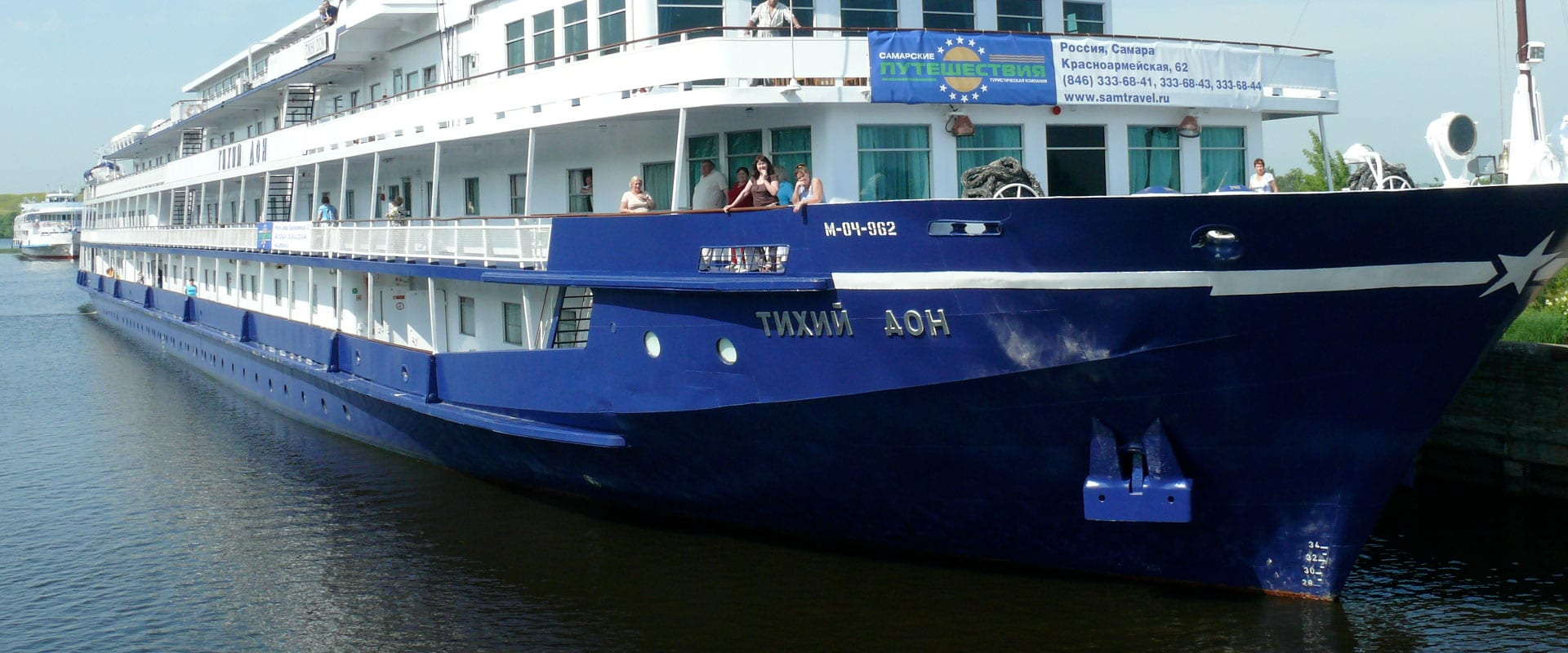 CRUZEIRO IMPERIAL RIVER CRUISES MOSCOU – SÃO PETERSBURGO A BORDO DO TIKHI DON