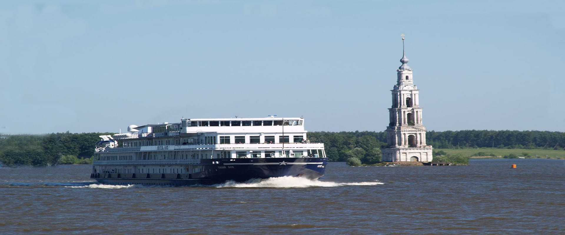 CRUZEIRO IMPERIAL RIVER CRUISES SÃO PETERSBURGO – MOSCOU A BORDO DO TIKHI DON