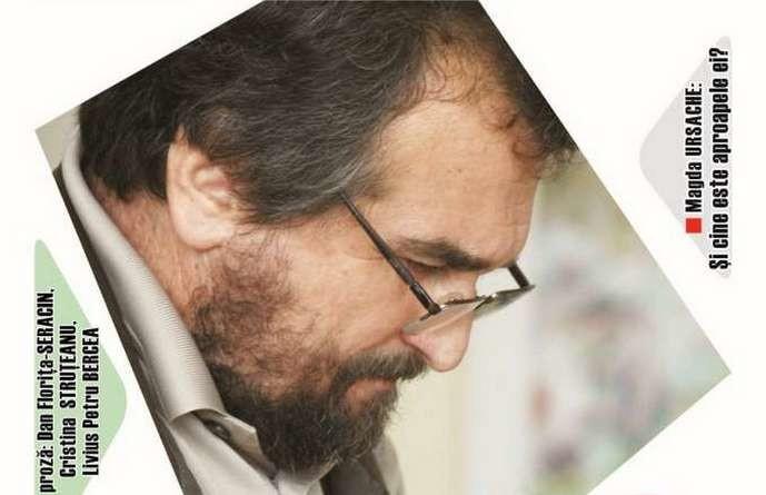 Lugoj Expres A apărut numărul 86 al revistei Actualitatea literară scriitori revistă proză poezie poeți librării cultură cronici literare actualitatea literară