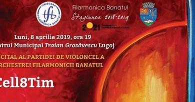 """Lugoj Expres Recital cameral, cu partida de violoncel a Orchestrei Filarmonicii """"Banatul"""" recital cameral partida de violoncel orchestra melomani Lugoj Filarmonica Banatul eveniment muzical"""