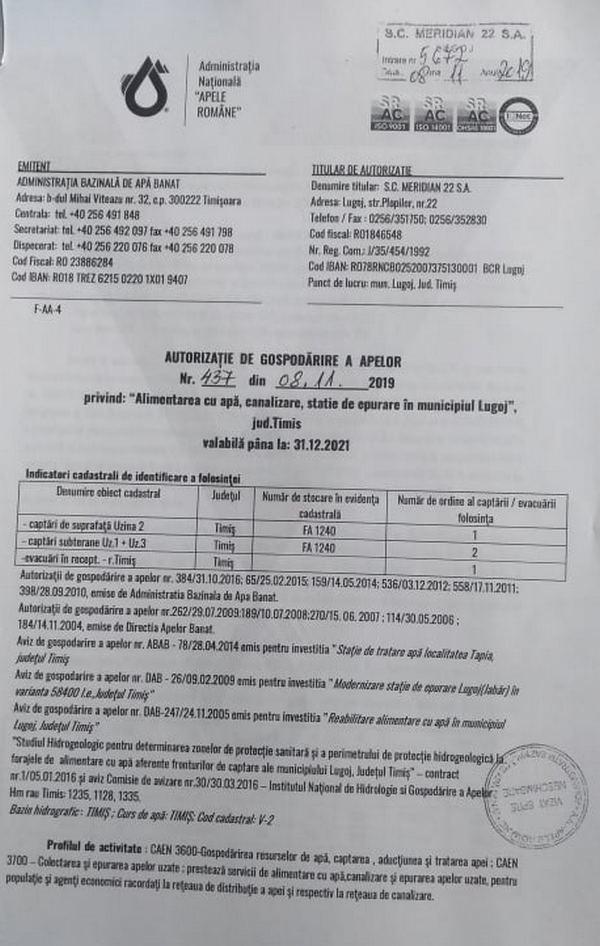 """Lugoj Expres """"Meridian 22"""" a primit autorizația de gospodărire a apelor și scapă de... penalități stația de epurare Lugoj stația de epurare Jabăr societate servicii comunitare penalități operator Meridian 22 Lugoj licență gospodărirea apelor gestiune delegare contract canalizare autorizație Apele Române alimentarea cu apă"""