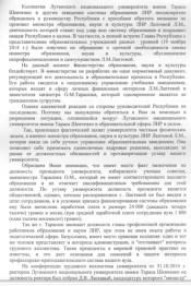 news_dec08(2)_14_3