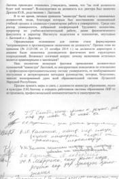 news_dec08(2)_14_4