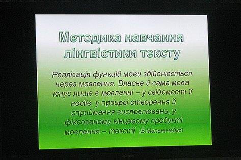 news_november_05_15_2_1
