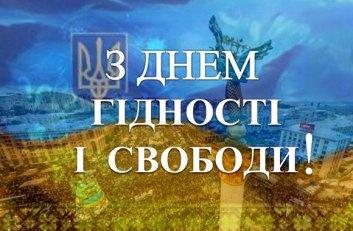 news_novemder_21_15_1