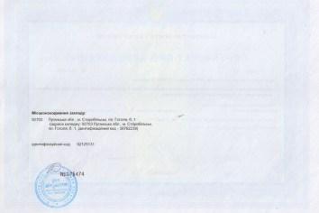 sertif_dv2