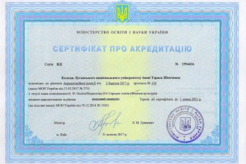 sertif_nfv1