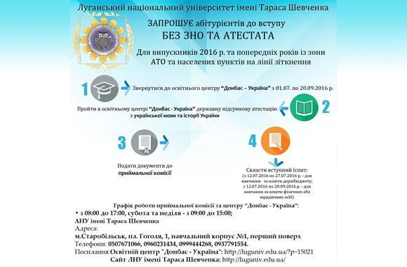 news_jule7_1