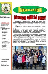 news_march_2017_31_6