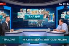 news_september3_2_2