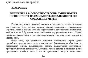 news_april_2020_23_06
